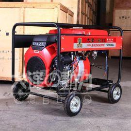 大泽动力TOTO300A汽油电焊机便携式发电电焊机
