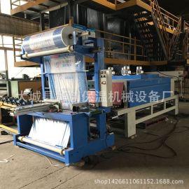 半自动套膜收缩包装机 热收缩包装机