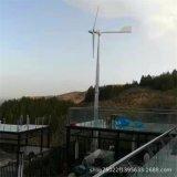 小型风力发电机家庭用风光互补发电设备耐老化