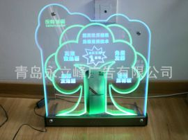 发光亚克力展示架冰箱节能道具