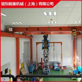 单梁桥式起重机 单梁行车 上海起重机 欧式行车 悬挂起重机