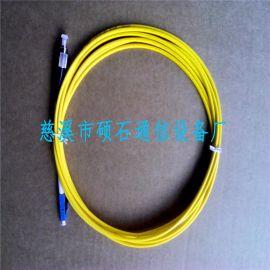 光缆交接箱内部布线跳线(光纤跳线)