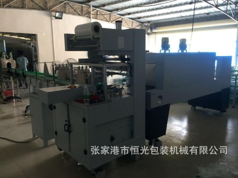 矿泉水热收缩包装机  HG-150  塑包机