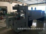 礦泉水熱收縮包裝機  HG-150  塑包機