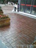壓花地坪強化料壓花地坪材料壓花地坪材料價格壓花道路材料壓花混凝土模具