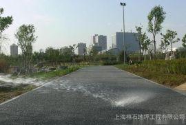 透水混凝土外加劑 桓石貴州自行車道3+7彩色強固透水混凝土材料大量批發2017573