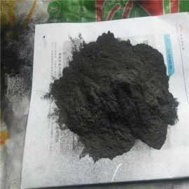 供應A-50石墨粉 325目石墨粉 微晶石墨粉 鱗片石墨