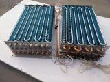 河南科瑞无霜风冷翅片蒸发器冷凝器换热器河南科瑞