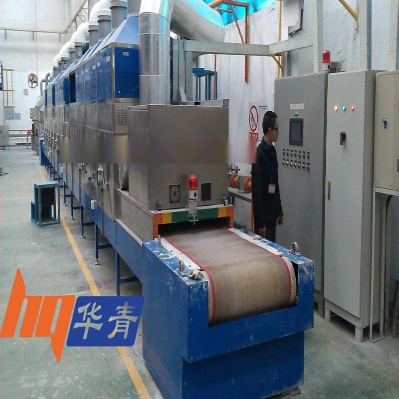 微波设备厂家直销钨矿快速脱水技术隧道式有色金属微波干燥设备