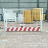 南京房地产基坑护栏网 定型化围栏临边防护 基坑临界安全围网