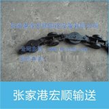 悬挂链 QXG150A 输送链条