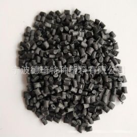 生产销售 碳纤维增强PEEK 防静电PEEK 导电PEEK 耐磨PEEK 可定做