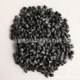 生產銷售 碳纖維增強PEEK 防靜電PEEK 導電PEEK 耐磨PEEK 可定做