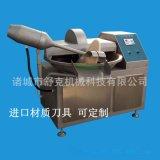 台湾烤肠高速斩拌机 变频型双速全不锈钢自动出料 大豆蛋白斩拌机