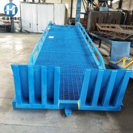 供应移动式登车桥 液压移动式登车桥 8-12吨手动液压移动登车桥