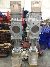 气动穿透式插板阀   SCZ673W-10P
