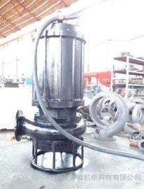 江淮潜水排砂泵 jhg砂浆泵 泥砂泵