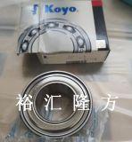 高清實拍 KOYO 83A831GC5 豐田過橋軸承 36.2*67*23 mm