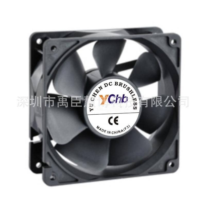 供應電焊機直流風扇 風機
