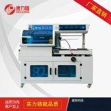 POF熱收縮膜包裝機  全自動熱收縮機 包裝機