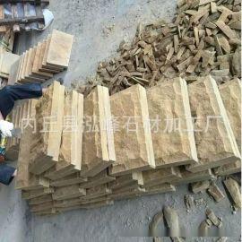 砂岩文化石 厂家批发黄沙岩文化石 砂岩外墙文化石 黄沙岩贴面砖