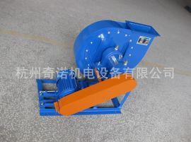 供应Y6-30-6.5C型5.5KW离心式烟道抽尘专用工业锅炉引风机