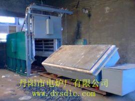 [丹陽市電爐廠]供應可傾式 翻轉式臺車爐 淬火爐