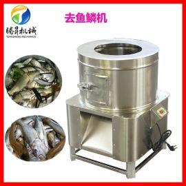 廠家直銷 魚類除鱗機 去鱗率達到90%  刨鱗機