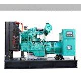 厂家直销50KW柴油发电机组水泵工厂消防化工学校饭店用静音自动化