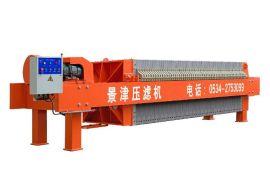 山东景津1250型隔膜压滤机