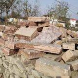 厂家直销 天然黄色砌墙石 乱型毛石价格 不规则大小碎拼乱形石片