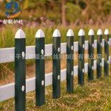 厂家批发PVC草坪护栏栅条护栏&别墅小区抗晒pvc隔离栏可定制