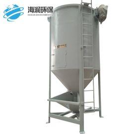 厂家定制不锈钢立式搅拌机大型塑料颗粒