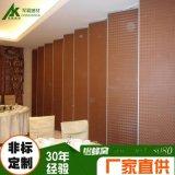 铝蜂窝板 氟碳 木纹 石纹 铝合金蜂窝板