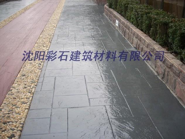 混凝土彩色壓模地坪 壓花地坪 壓印 藝術地坪