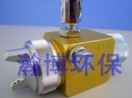 HB3419喷脱模油(剂)喷嘴