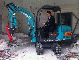 超小型挖掘机