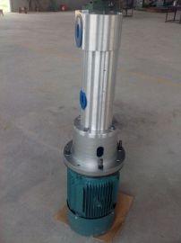 机床高压冲洗冷却泵JPH20-40