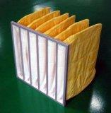 廠家供應袋式過濾器,活性炭過濾器