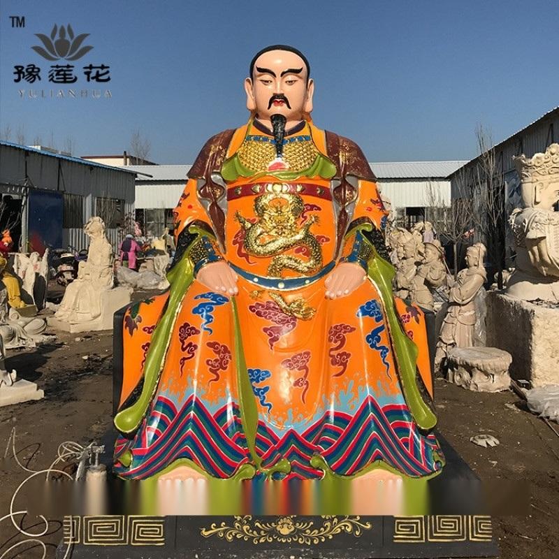 北方黑帝 玄天大帝佛像 玄武大帝神像 披发祖师神像