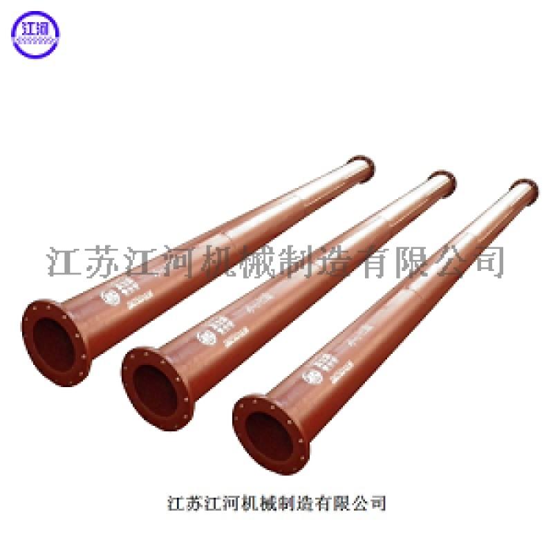 山東耐磨管道 雙金屬複合管材 江蘇江河機械