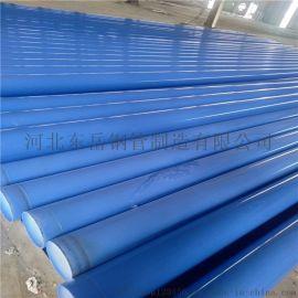 吉林 矿用热浸塑钢管 涂塑电缆管 电缆保护套管