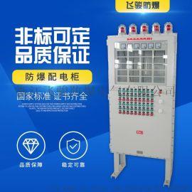 防爆立式配电柜钢板焊接防爆仪表控制配电柜工业工程用