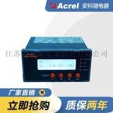 ARD2L-5A 智慧型電機保護器