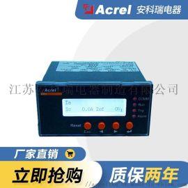 ARD2L-5A 智能型电机保护器