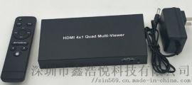 HDMI画面分割器16路 4路DNF地下城搬砖