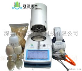 油漆固含量分析仪如何测量/液体密度仪