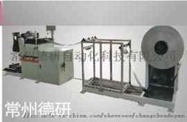 翅片式蒸发器成套解决方案专用设备-打片机