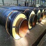鋼套鋼保溫鋼管 鋼套鋼岩棉蒸汽保溫管