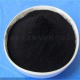 河南廠家直銷汙水脫色去雜質活性炭木質活性炭